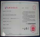 http://course.sdu.edu.cn/G2S/eWebEditor/uploadfile/20120209155810_458156707575.jpg