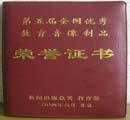 http://course.sdu.edu.cn/G2S/eWebEditor/uploadfile/20120209155817_933158819006.jpg