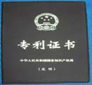 http://course.sdu.edu.cn/G2S/eWebEditor/uploadfile/20120209155803_383228880393.jpg