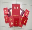 http://course.sdu.edu.cn/G2S/eWebEditor/uploadfile/20120209155840_807200130989.jpg