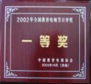 http://course.sdu.edu.cn/G2S/eWebEditor/uploadfile/20120209155857_893981706705.jpg