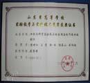 http://course.sdu.edu.cn/G2S/eWebEditor/uploadfile/20120209155936_817296654080.jpg