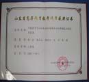 http://course.sdu.edu.cn/G2S/eWebEditor/uploadfile/20120209160103_244460651031.jpg