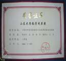 http://course.sdu.edu.cn/G2S/eWebEditor/uploadfile/20120209160212_433636850457.jpg